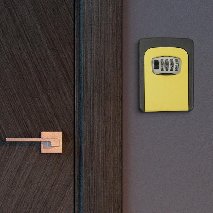 Ключница с кодовым замком, желтая