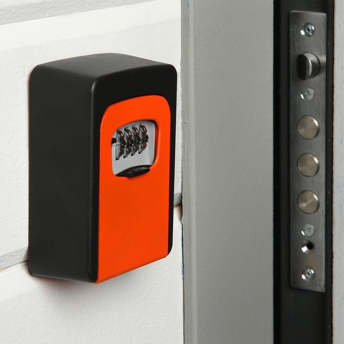 Ключница с кодовым замком, оранжевая