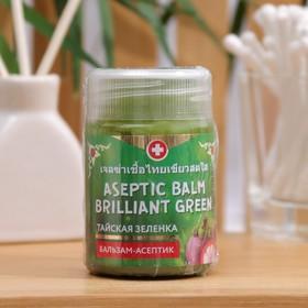 Бальзам-асептик «Тайская зелёнка» Binturong Aseptic Balm Brilliant Green, заживляющий, от ран и бактерий, 50 г