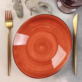 Блюдо сервировочное «Терракот», 22×19,5×3,5 см, цвет оранжевый
