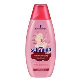 Шампунь Schauma Kids для девочек, 350 мл