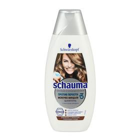 Шампунь Schauma против перхоти, молочко миндаля, 380 мл