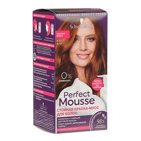 Краска-мусс для волос Perfect Mousse, тон «Пикантный медный»