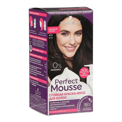 Краска-мусс для волос Perfect Mousse, тон «Серебристый угольный» - Фото 1