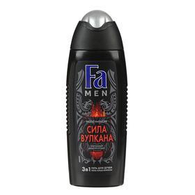 Гель для душа Fa Men «Энергия Полинезии. Сила вулкана», 250 мл