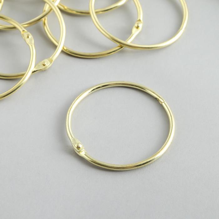 Кольцо для творчества для фотоальбомов Золото d5 см