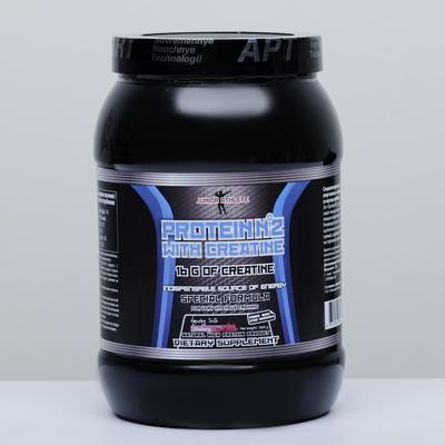 Специализированный пищевой продукт Протеин №2 IRONMAN со вкусом клубники 1600 г - Фото 1