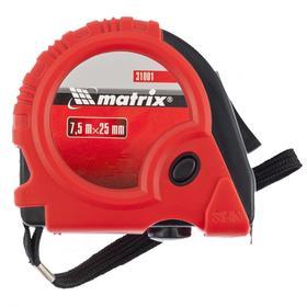 Рулетка MATRIX Rubber 31001, обрезиненный корпус, 7.5 м х 25 мм