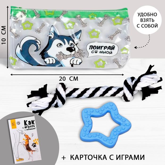Игрушки для собаки «Поиграй со мной» канат, игрушка