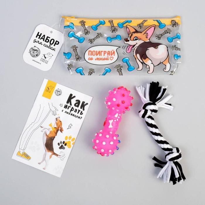 Игрушки для собаки «Поиграй со мной» гантель, канат