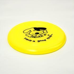 Фрисби пластик, 20 см, жёлтый Ош