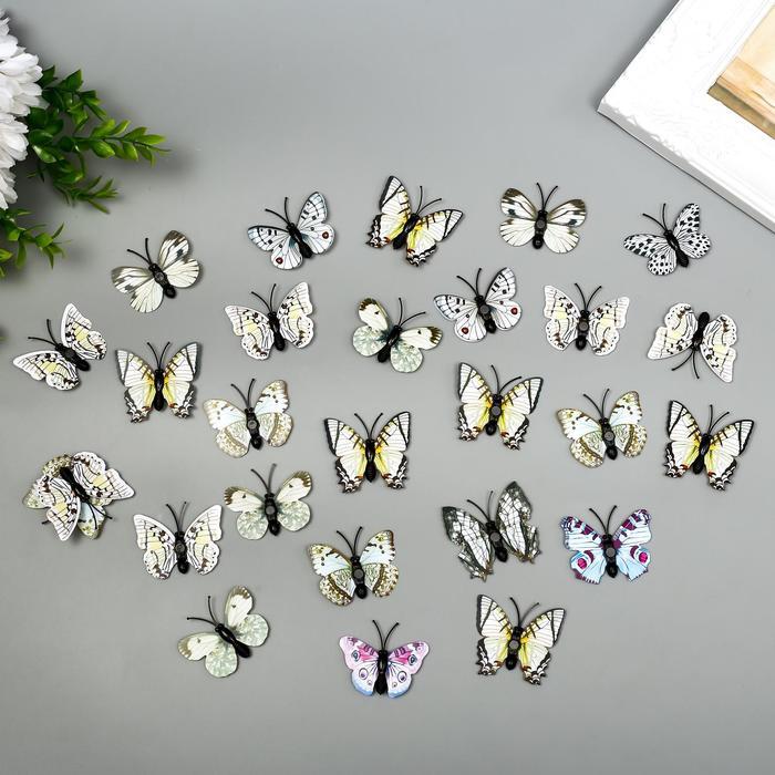 Магнит пластик Бабочка одинарные крылышки белые 4,5 см