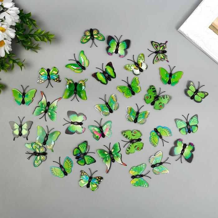Магнит пластик Бабочка одинарные крылышки зелёные 4,5 см