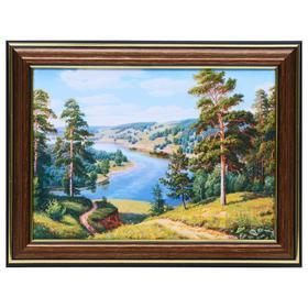 Картина 'Озеро между холмами' 13х18 (21х16) см Ош