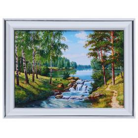 Картина 'Озёрный водопад' 13х18(16х21) см Ош