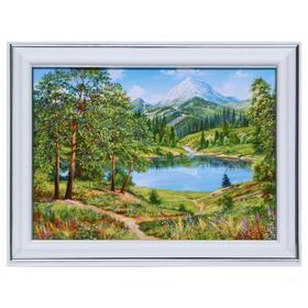 Картина 'Дыхание гор' 13х18(16х21) см Ош