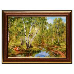 Картина 'Берёзки у реки' 13х18(16х21) см Ош