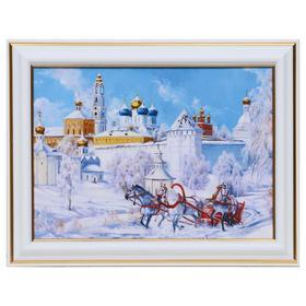 Картина 'Зимняя тройка' 13х18(16х21) см Ош