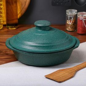 """Сковорода с ручками """"Гранит"""", зелёная, 23 см"""
