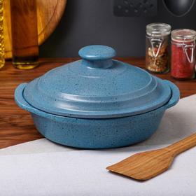 """Сковорода с ручками """"Гранит"""", синяя, 23 см"""