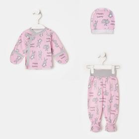 Комплект детский «Зайки» (3 предмета), цвет розовый, рост 62 см Ош