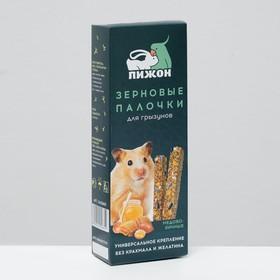 Зерновые палочки 'Пижон' для грызунов, медово-яичные, 2 шт, 192 г Ош