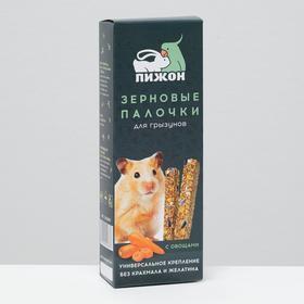 Зерновые палочки 'Пижон' для грызунов, с овощами, 2 шт, 192 г Ош