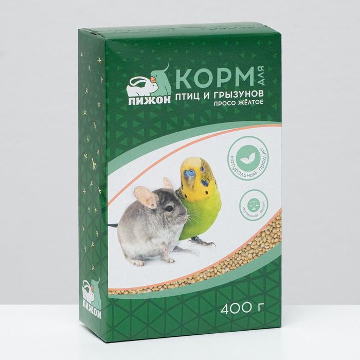 Корм Пижон просо жёлтое, для птиц и грызунов, 400 г