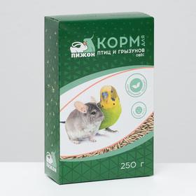 Корм 'Пижон' овёс, для птиц и грызунов, 250 г Ош