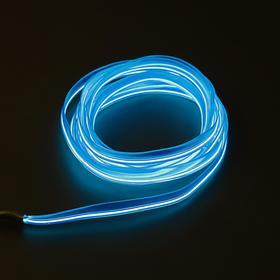 Неоновая нить для подсветки салона, плоская, 12 В, 2 м, с адаптером питания, синий Ош