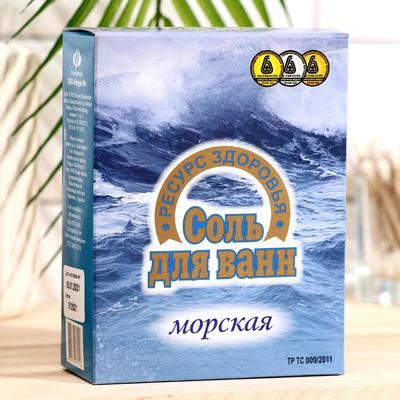 Соль для ванн морская, 600 г - Фото 1