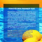 Соль для ванн морская, лимон, 600 г - Фото 2