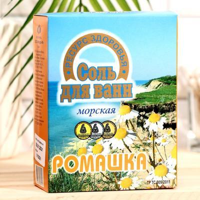 Соль для ванн морская, ромашка, 600 г - Фото 1