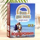 Соль для ванн морская, йодобромная, 600 г - Фото 1