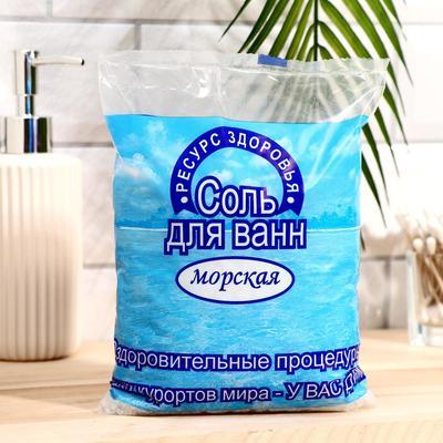 Соль для ванн морская, 1 кг - Фото 1
