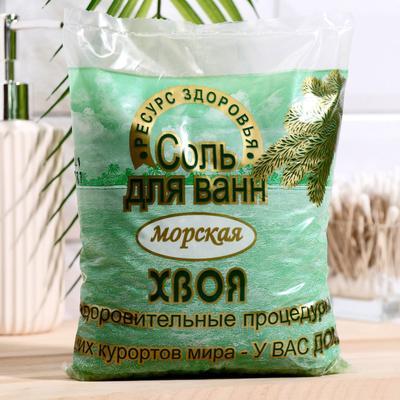 Соль для ванн морская, хвоя, 1 кг - Фото 1