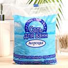 Соль для ванн морская, ромашка, 1 кг - Фото 1