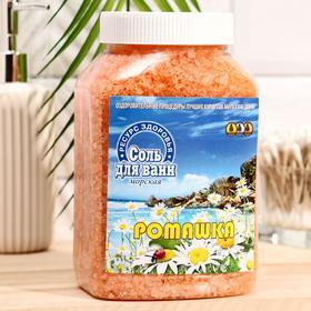 Соль для ванн морская, ромашка, 1,7 кг