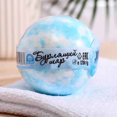 "Соль для ванн Бурлящий шар ""Морской бриз"" 120г - Фото 1"