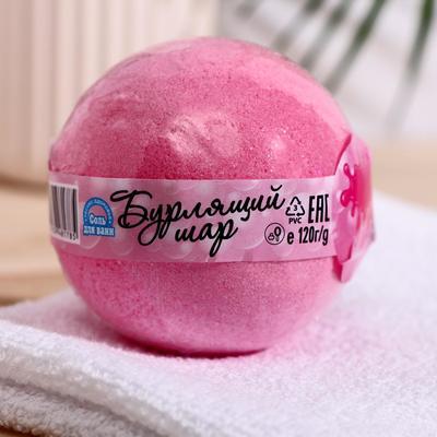 "Соль для ванн Бурлящий шар ""Bubblegum"" 120г - Фото 1"