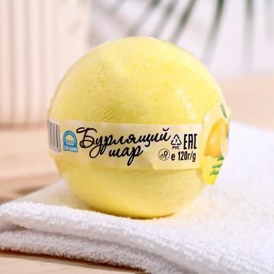 """Соль для ванн Бурлящий шар """"Лимонная свежесть"""" 120г - Фото 1"""