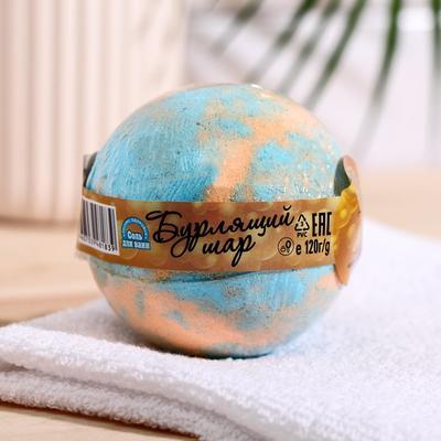 """Соль для ванн Бурлящий шар """"Клеопатра"""" 120г - Фото 1"""