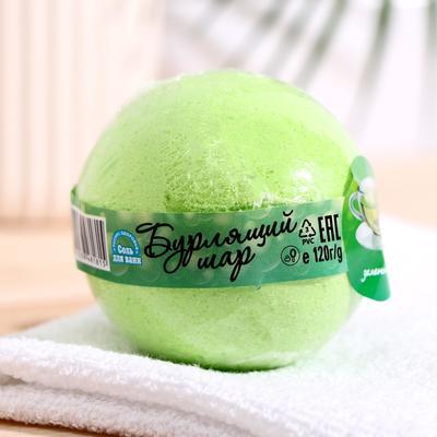 "Соль для ванн Бурлящий шар ""Зелёный чай"" 120г - Фото 1"