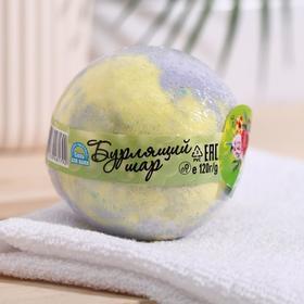 """Соль для ванн Бурлящий шар """"Цветочная мелодия"""" 120г"""