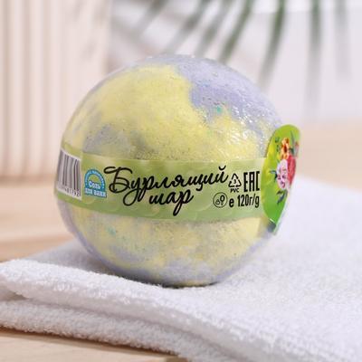 "Соль для ванн Бурлящий шар ""Цветочная мелодия"" 120г - Фото 1"
