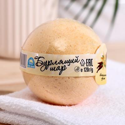 """Соль для ванн Бурлящий шар """"Ванильный бум"""" 120г - Фото 1"""