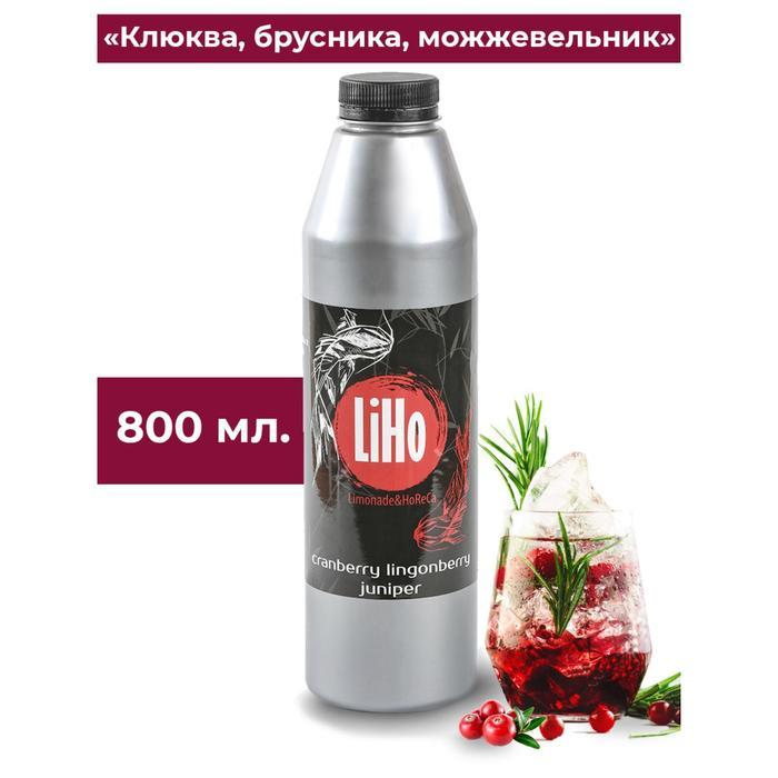 Основа для напитков Liho «Клюква-Брусника-Можжевельник», 0,8 л