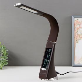 Настольная лампа DE510, 6Вт LED 3000-6400К, цвет коричневый