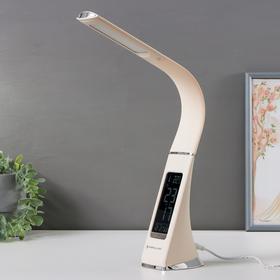 Настольная лампа DE511, 6Вт LED 3000-6400К, цвет бежевый