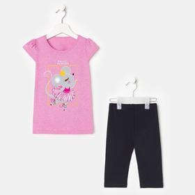 Комплект для девочки, цвет розовый/чёрный, рост 98-104 см